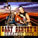 Listen and Buy: Gary Gentry