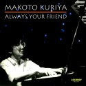 Listen and Buy: Makoto Kuriya